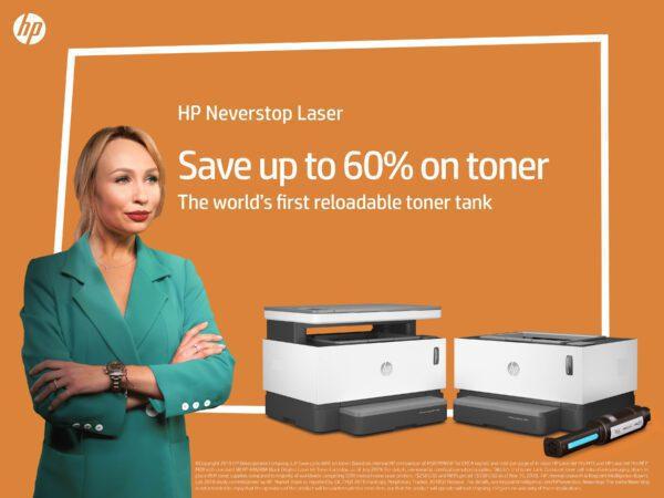 HP Neverstop Laserjet